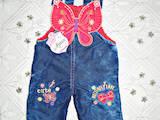 Дитячий одяг, взуття Комбінезони, ціна 250 Грн., Фото