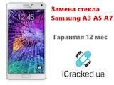 Мобильные телефоны,  Samsung A500, цена 1300 Грн., Фото