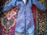 Дитячий одяг, взуття Комбінезони, ціна 90 Грн., Фото