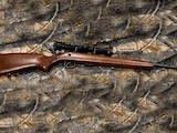 Охота, рыбалка,  Оружие Охотничье, цена 8000 Грн., Фото