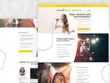 Интернет-услуги Web-дизайн и разработка сайтов, Фото