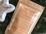 Здоров'я, краса,  Здоров'я Предмети гігієни, ціна 40 Грн., Фото