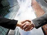 Ділові контакти Пошук партнерів, Фото
