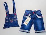 Дитячий одяг, взуття Комбінезони, ціна 194 Грн., Фото