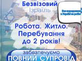 Вакансии (Требуются сотрудники) Плиточник, Фото