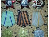 Коллекционирование Награды, ордена, цена 19500 Грн., Фото