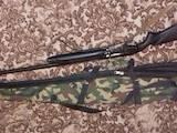 Охота, рибалка,  Зброя Мисливське, ціна 14000 Грн., Фото