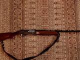 Охота, рыбалка,  Оружие Охотничье, цена 11000 Грн., Фото
