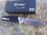 Охота, рыбалка Ножи, цена 560 Грн., Фото