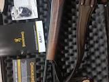 Охота, рыбалка,  Оружие Охотничье, цена 64000 Грн., Фото