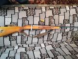Охота, рибалка,  Зброя Мисливське, ціна 8000 Грн., Фото