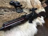 Охота, рибалка,  Зброя Мисливське, ціна 600 Грн., Фото