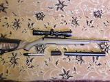 Охота, рибалка,  Зброя Мисливське, ціна 19000 Грн., Фото