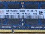 Комп'ютери, оргтехніка,  Комплектуючі Флеш пам'ять, ціна 480 Грн., Фото