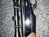 Охота, рибалка,  Зброя Мисливське, ціна 60000 Грн., Фото