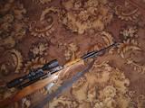 Охота, рыбалка,  Оружие Охотничье, цена 12000 Грн., Фото