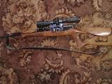 Охота, рибалка,  Зброя Мисливське, ціна 12000 Грн., Фото