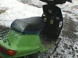 Мотороллеры Yamaha, цена 6000 Грн., Фото
