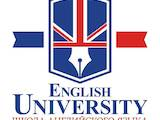 Курсы, образование,  Языковые курсы Английский, цена 190 Грн., Фото