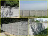 Стройматериалы Заборы, ограды, ворота, калитки, цена 150 Грн., Фото