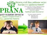 Курси, освіта,  Репітіторство Предмети основної школи, Фото