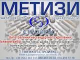 Будматеріали Матеріали з металу, ціна 38 Грн., Фото