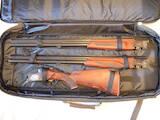 Охота, рыбалка Другое, цена 280 Грн., Фото