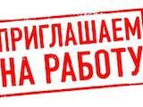 Вакансии (Требуются сотрудники) Кассир, Фото