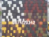 Будматеріали Плитка, ціна 99 Грн., Фото