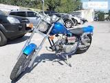 Мопеди Honda, ціна 12000 Грн., Фото