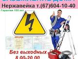 Будівельні роботи,  Оздоблювальні, внутрішні роботи Електропроводка, ціна 3200 Грн., Фото