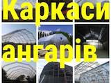 Приміщення,  Ангари Полтавська область, ціна 325000 Грн., Фото
