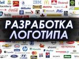Інтернет послуги Web-дізайн і розробка сайтів, ціна 700 Грн., Фото