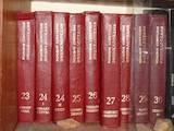 Картины, антиквариат,  Антиквариат Книги, цена 4000 Грн., Фото