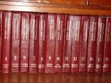 Картини, антикваріат,  Антикваріат Книжки, ціна 4000 Грн., Фото