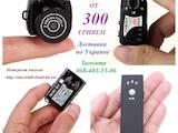 Video, DVD Відеокамери, ціна 300 Грн., Фото