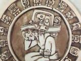 Картини, антикваріат,  Антикваріат Посуд, Фото