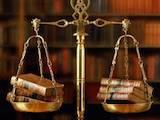 Юридичні послуги Повернення боргів, Фото