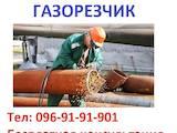 Курсы, образование Повышения квалификации, цена 980 Грн., Фото