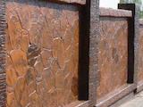 Будматеріали Забори, огорожі, ворота, хвіртки, ціна 21 Грн., Фото
