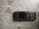 Телефоны и связь,  Мобильные телефоны Телефоны с двумя sim картами, цена 150 Грн., Фото