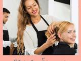 Курсы, образование Курсы парикмахеров, цена 2000 Грн., Фото
