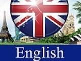 Курси, освіта,  Мовні курси Англійська, ціна 150 Грн., Фото