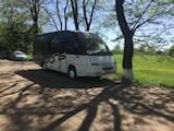 Перевезення вантажів і людей,  Пасажирські перевезення Автобуси, ціна 17 Грн., Фото