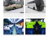 Оренда транспорту Автобуси, ціна 800 Грн., Фото