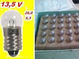 Інструмент і техніка Освітлення, прожектора, лампи, ціна 15 Грн., Фото