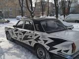 ГАЗ 24, ціна 30000 Грн., Фото