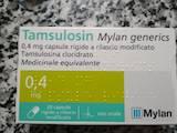 Здоров'я, краса,  Здоров'я Медикаменти, ціна 500 Грн., Фото