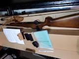 Охота, рыбалка Другое, цена 750 Грн., Фото