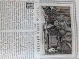 Картини, антикваріат,  Антикваріат Книжки, ціна 1500000 Грн., Фото